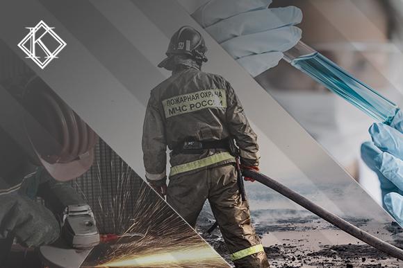 A imagem é dividida em três faixas: uma com um metalúrgico, uma com um bombeiro e uma com um técnico de laboratório. A imagem ilustra a publicação