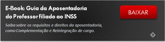Botão para download de e-book Guia da Aposentadoria do Professor Municipal Concursado e Filiado ao INSS