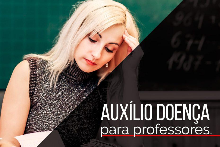 A imagem mostra uma professora realizando seu trabalho atenciosamente. A questão do auxílio doença para professores parece preocupá-la nesse momento.