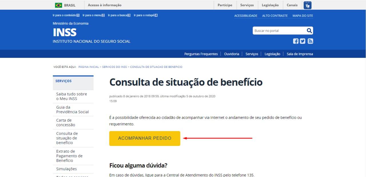 """Print da tela inicial da página de consulta de situação de benefício do INSS no sei """"MEU INSS"""". Há uma seta vermelha apontando para o botão amarelo escrito """"acompanhar pedido""""."""